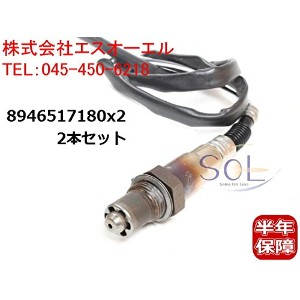 TOYOTA トヨタ MR-S(ZZW30) O2センサー 左右セット 89465-17180