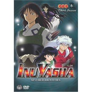 Inu Yasha 24: Severed Identities [DVD] [Import]