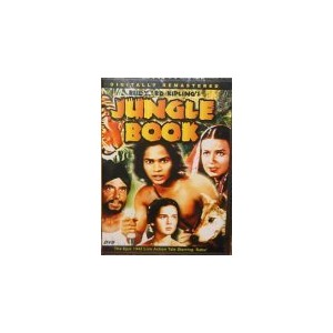 Jungle Book [Slim Case]