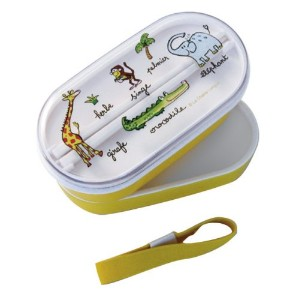 La Chaise Longue LUNCH BOX DOUBLE JUNGLE(イエロー)