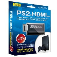 マグレックス PS2 TO HDMI CONNECTOR [MG3000]