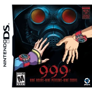 9 Hours, 9 Persons, 9 Doors nintendo ds (import)