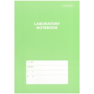 LABORATORY NOTEBOOK(100頁版) <若草色> A4 5mm方眼、通し番号付
