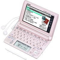 CASIO Ex-word 電子辞書 XD-A8500PK ピンク 多辞書総合モデル ツインタッチパネル 音声対応 130コンテンツ 日本文学300作品/世界文学100作品収録 Blanview ...
