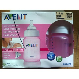 Philips AVENT 9 Ounce BPA Free Classic Polypropylene Bottles, 3-Pack, Pink 哺乳瓶 250ml 3本セット ピンク