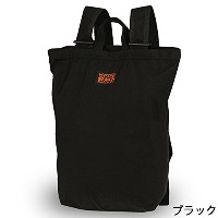 (ミステリーランチ)MYSTERY RANCH BOOTYBAG Black