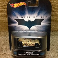 HOT WHEELS TUMBLER CAMOUFLAGE VERSION THE DARK KNIGHT