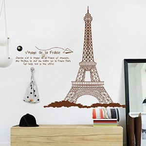 Trendbox PVC Removeable Decorative Art DIY Wall Decor Decal Sticker Paper For Home Bedroon Living...