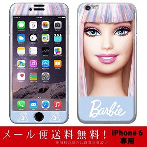 【iPhone6ケース】ギズモビーズ(Gizmobies)MARBLE PATTERN