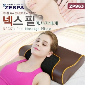 ジェスパ首のフィールマッサージピロー / ZESPA NECK's Feel Massage Pillow ZP963 100~240V, 50/60Hz Neck Massage
