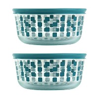 Pyrex 4-cupラウンドガラス単に保存食品ストレージディッシュ 4 Cup, Pack of 2 Containers ブルー