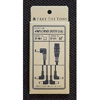 FREE THE TONE 4 Way DC Power Splitter Cable CP-FS4 DCケーブル