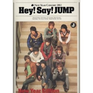 パンフレット ★ Hey!Say!JUMP 「New Year Concert 2012」