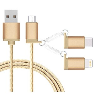 BEGALO 3in1 USB-A to Micro USB+Lightning+Type C 変換 USB ナイロン 充電 データ転送 ケーブル 1m ゴールド CB-3IN1-GLD231
