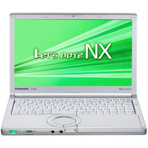 Panasonic Let's note NX1 CF-NX1GDHYS + Kingsoft Office ノートパソコンパナソニック レッツノート Win7 Core i5 250GB(HDD)...