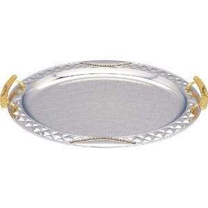 Sterlingcraft Oval Serving Tray With Gold-tone Handles - KTT51O