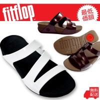 フィットフロップ サンダル FITFLOP Superjelly Twist  Bronze/White