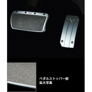 MUGEN(無限) スポーツペダル【AT】 オデッセイ RB3/RB4 2008/09-2011/10 K24A 送料区分【その4】 [内装品その他] 46545-XKN-K0S0