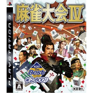 KOEI The Best 麻雀大会IV