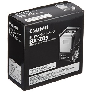 Canon BX-20S カートリッジ