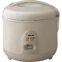 Zojirushi NSRNC10NL Automatic Rice Cooker and Warmer 5.5-Cup / 1.0-Liter, Champagne Gold by...