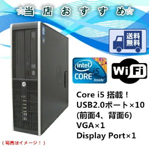 中古パソコン【新品WPS Office付】【Windows XP Pro】【無線付】HP 8100 Elite SF Core i5 650 3.2G/4G/160GB/DVD-ROM【中古】...
