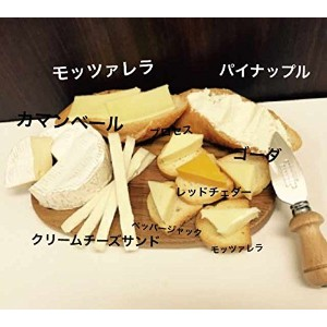 HAPPY CHEESE ギフト セット チーズセット 詰め合わせ チーズナイフプレゼント