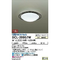 DCL-39957W DAIKO 黒サテン塗装 小型シーリングライト [LED昼白色]
