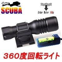 Tonelife (速達で送る) LED Diving Flashlight Attach On Mask Mini Mask Lights Use Aa or 14500 Battery...