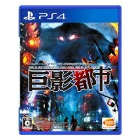【送料無料】 Game Soft (PlayStation 4) / 巨影都市 【GAME】