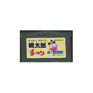 GBA 桃太郎まつり (ソフトのみ)【中古】