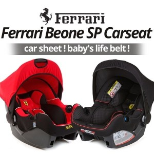 Infant baby car seat/baby stroller/Light Car Kit/Baby Chair/Body Support/Baby Car