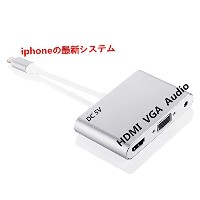 ERUN Lightning to HDMI&VGA&オーディオアダプタ 3 in1 with Micro USB電源供給ポート for iPhone7/7 Plus/6s/6s Plus/5/...