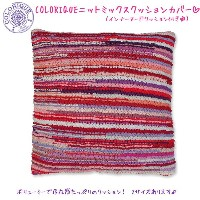 Colorique/カラリク ニットミックスクッション Sサイズ☆40×40cm☆【Bindi Cushion Cover Knitted Mixed】【RCP】【05P03Sep16】