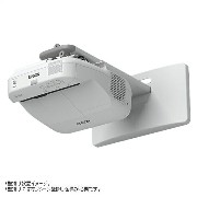 EPSON 壁掛け プロジェクター Offirio 3100lm WXGA EB-1410WT 【02P13Jun14】