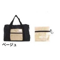 FLYBAG フライバッグFB-01BE (ベージュ)【アウトレット】