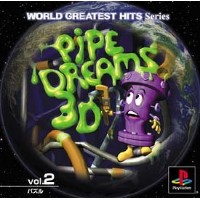 WORLD GREATEST HITS Series Pipe Dream 3D