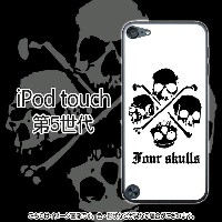 FourSkuls(ホワイト)-iPodtouch5ケース