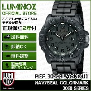 Luminox直営店 NAVYSEAL COLORMARK 3050 SERIES ref. 3052 Blackout[ルミノックス/ブラックアウト]