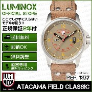 Luminox直営店 ATACAMA Field classic ref. 1837