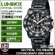 Luminox直営店 NAVYSEAL COLORMARK CHRONOGRAPH 3080 SERIES ref. 3082