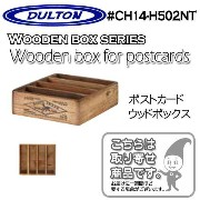 【DULTON】Wooden box for business cards Wooden box series CH14-H503NT ウッドビジネスカードボックス 木製名刺入れ ウッドボッ...