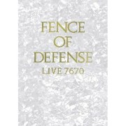 FENCE OF DEFENCE LIVE 7670 DVD【中古】【音楽/ライブ/LIVE/DVD】