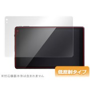 OverLay Plus for マウスコンピューター WN801V2 【ポストイン指定商品】 フィルム 保護フィルム 保護シール 液晶保...