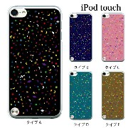 iPod touch 5 6 ケース iPodtouch ケース アイポッドタッチ6 第6世代 ポップ・スター 星 SPACE カラー for iPod touch 5 6 対応...