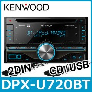 KENWOOD(ケンウッド) DPX-U720BT MP3/WMA/AAC/WAV対応 2DIN CD/USB/iPod /Bluetoothレシーバー