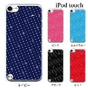 iPod touch 5 6 ケース iPodtouch ケース アイポッドタッチ6 第6世代 アンカー ドット柄 for iPod touch 5 6 対応 ケース カ...