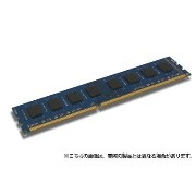 アドテック DDR3-1600/PC3-12800 Unbuffered DIMM 8GB ADS12800D-8G