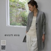 【ポイント20倍】 【♪e】evam eva(エヴァムエヴァ) cotton linen silk long jacket 2colormade in japan e161t018-j