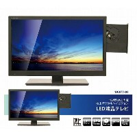 SALE!!【新品】エスキュービズムASPLITY 19V型DVDプレーヤー内蔵LED液晶テレビ19DTV-01【日暮里店】